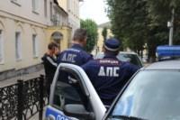 В центре Тулы полицейские задержали BMW X5 с крупной партией наркотиков, Фото: 2