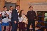 """Турнир """"Русский щит"""" в Щекино, Фото: 24"""