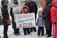 Митинг на улице Лескова, Фото: 14