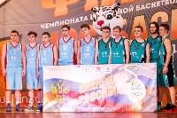 Плавск принимает финал регионального чемпионата КЭС-Баскет., Фото: 60
