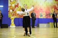 Танцевальный турнир «Осенняя сказка», Фото: 76