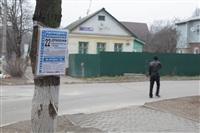 Обклейка деревьев рекламой, Фото: 4