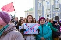 День народного единства в Тульском кремле, Фото: 67
