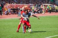 Арсенал-Локомотив 2:0, Фото: 196
