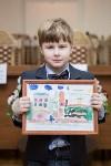 В Туле прошёл конкурс детских рисунков «Мои родители работают в прокуратуре», Фото: 30