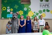 Парад близнецов 2015, Фото: 55