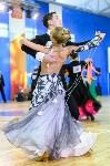 I-й Международный турнир по танцевальному спорту «Кубок губернатора ТО», Фото: 68