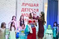 Лучшая модель Тулы - 2018, Фото: 136