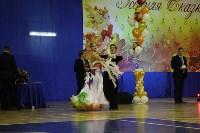 Танцевальный турнир «Осенняя сказка», Фото: 16