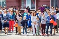Празднование 80-летия Туламашзавода, Фото: 32