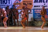 Чемпионат по бодибилдингу и бодифитнесу «Мистер и Мисс Тула - 2015», Фото: 10