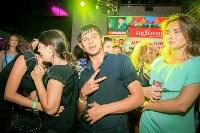 """Группа """"Серебро"""" в клубе """"Пряник"""", 15.08.2015, Фото: 93"""