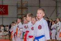 Соревнования по восточному боевому единоборству, Фото: 43