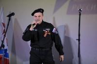 Алексей Новогородов в кинотеатре «Родина», Фото: 13