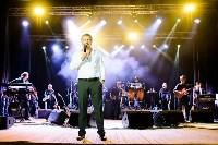 Концерт Леонида Агутина, Фото: 59