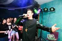 Концерт рэпера Кравца в клубе «Облака», Фото: 37
