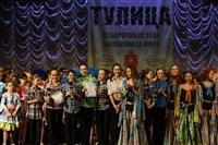 Всероссийский конкурс народного танца «Тулица». 26 января 2014, Фото: 15