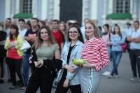 Матч Россия – Хорватия на большом экране в кремле, Фото: 83