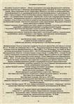 """Концепция развития музея """"Тульский Кремль"""", Фото: 4"""