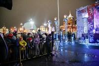 Битва Дедов Морозов и огненное шоу, Фото: 49