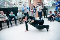 Соревнования по брейкдансу среди детей. 31.01.2015, Фото: 49