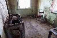 В Шахтинском поселке люди вынуждены жить в рушащихся домах, Фото: 18