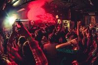 """Прощальная вечеринка в клубе """"Мята"""", Фото: 28"""