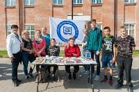 В Туле более 2500 учащихся вузов и колледжей посвятили в студенты, Фото: 107