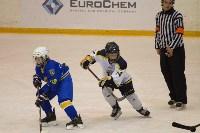 Международный детский хоккейный турнир EuroChem Cup 2017, Фото: 73
