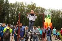 ГТО в парке на День города-2015, Фото: 53