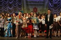Всероссийский конкурс народного танца «Тулица». 26 января 2014, Фото: 22
