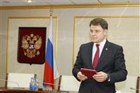 Губернатор вручил премии региона в сфере науки и техники, Фото: 10