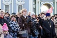 День народного единства в Тульском кремле, Фото: 25