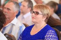 День семьи, любви и верности в Дворянском собрании. 8 июля 2015, Фото: 78