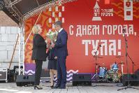 Дмитрий Миляев наградил выдающихся туляков в День города, Фото: 87