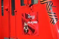 """В Тульской области """"Поезд памяти"""" прошел  по судьбоносным местам сражений, Фото: 4"""