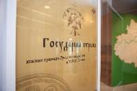 Тульский кремль:засечная черта, Фото: 65