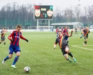 «Арсенал» Тула - ЦСКА Москва - 1:4, Фото: 66