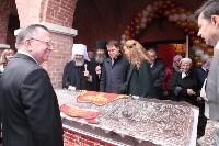Открытие торговых рядов в Тульском кремле. День города-2015, Фото: 27