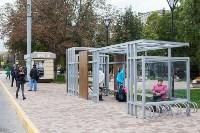 Остановочный павильон возле сквера Студенченский, Фото: 1