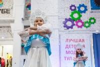 Лучшая модель Тулы - 2018, Фото: 28