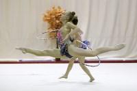 """Соревнования по художественной гимнастике """"Осенний вальс"""", Фото: 114"""