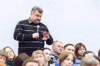 Андрей Звягинцев в Ясной Поляне, Фото: 91
