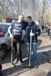 """""""Слобода"""" и Myslo очистили от мусора Платоновский парк!, Фото: 37"""