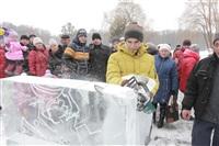 проводы Масленицы в ЦПКиО, Фото: 58