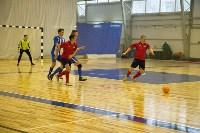 Чемпионат Тульской области по мини-футболу., Фото: 54