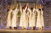 Всероссийский конкурс народного танца «Тулица». 26 января 2014, Фото: 103