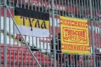 Рубин - Арсенал: Текстовая трансляция матча. 07.04.2019, Фото: 1