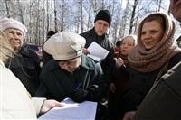 Собрание жителей в защиту Березовой рощи. 5 апреля 2014 год, Фото: 24