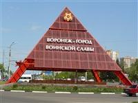 Славный город Воронеж, Фото: 12